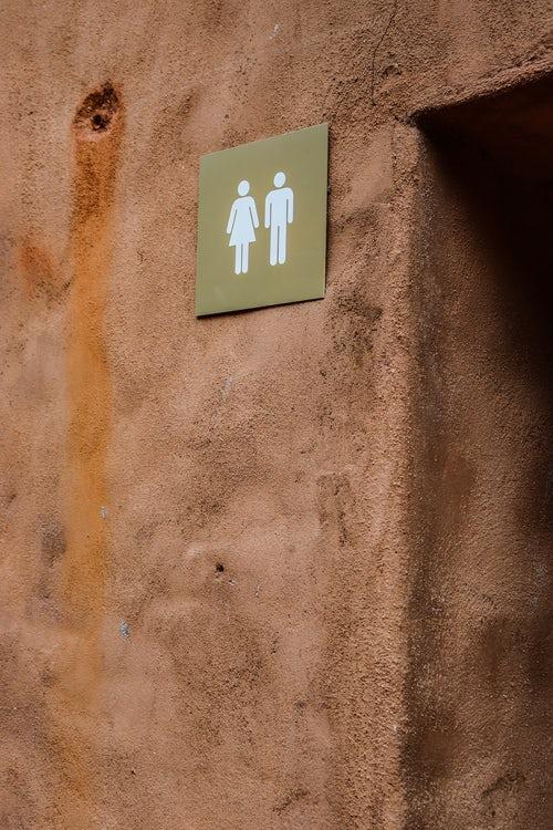 車中泊旅行の泊まる場所のポイント!それはトイレがある場所です!