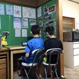 小学生男子二人を育てながら、仕事、家事、忙しいけど幸せを発信。