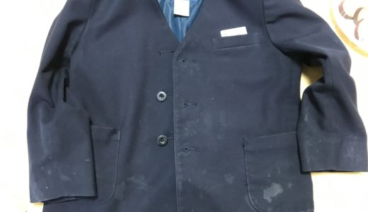 汚い制服。。。ポケットの中から♬こんなものが...元気いっぱいの次男。
