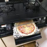 忙しい朝は、魚焼きグリルで、ピザを焼きます!