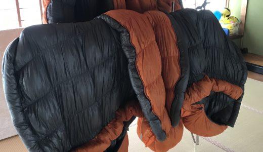 寝袋は、必需品。キャンプ意外にも使います。