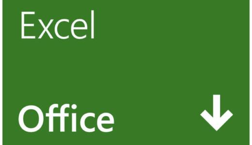 MicrosoftのExcelがやっぱり良い!Microsoftの office one Drive 使いにくい...