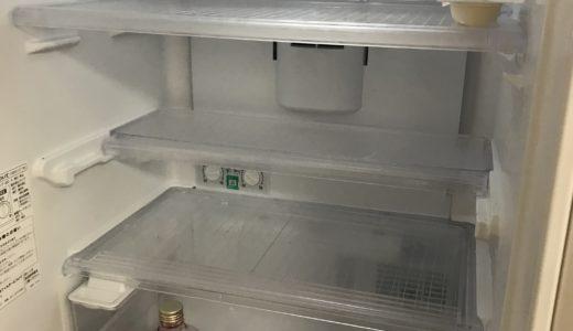 うちの冷蔵庫は、たまに空っぽに。これが快感。心のリセット完了。