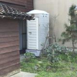 築100年以上のM様邸のリォームが始まります。仮設キッチンと、仮設トイレを取付ました。