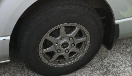 北陸は、冬と春に2回のタイヤ交換。タイヤ会員になると2回でこのお値段。ビックリ。