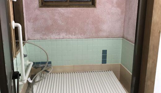 築100年以上、お風呂のリフォーム、解体を写真で説明。まずは、土台作り