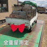 築100年以上、M様邸、鉄などを買取業者へ軽トラで運ぶ美和( 笑 )