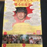 キングコング西野さんの講演会in富山