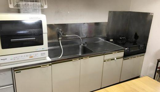 築30年 古いキッチンですがモノは少なくする事でスッキリ。シンク下も少なく。