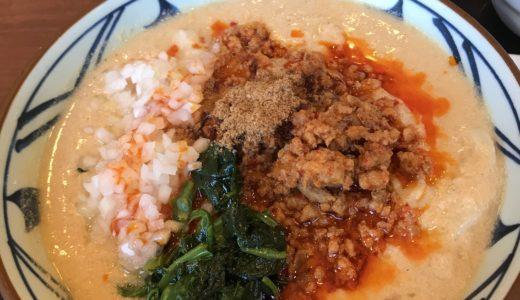 丸亀製麺の、坦々うどん(冷)